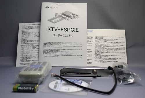 KEIAN KTV-FSPCIE 2.jpg
