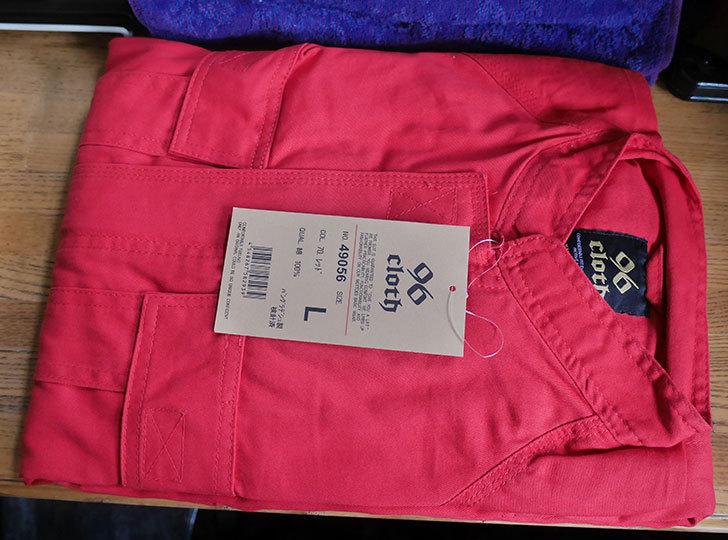 KURODARUMA(クロダルマ)-49056-綿つなぎ-レッド-L-が1,655円だったので買った2.jpg