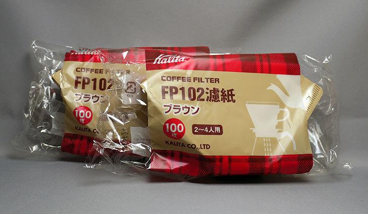Kalita-コーヒーフィルターを買った1.jpg