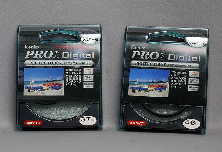 Kenko-レンズフィルター-PRO1D-プロテクター-37mm-238516と46mm-246528を買った1.jpg