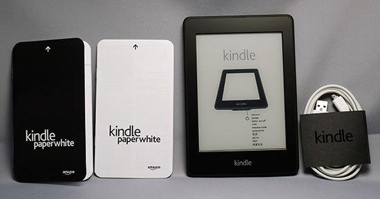 Kindle-Paperwhiteが来た4.jpg