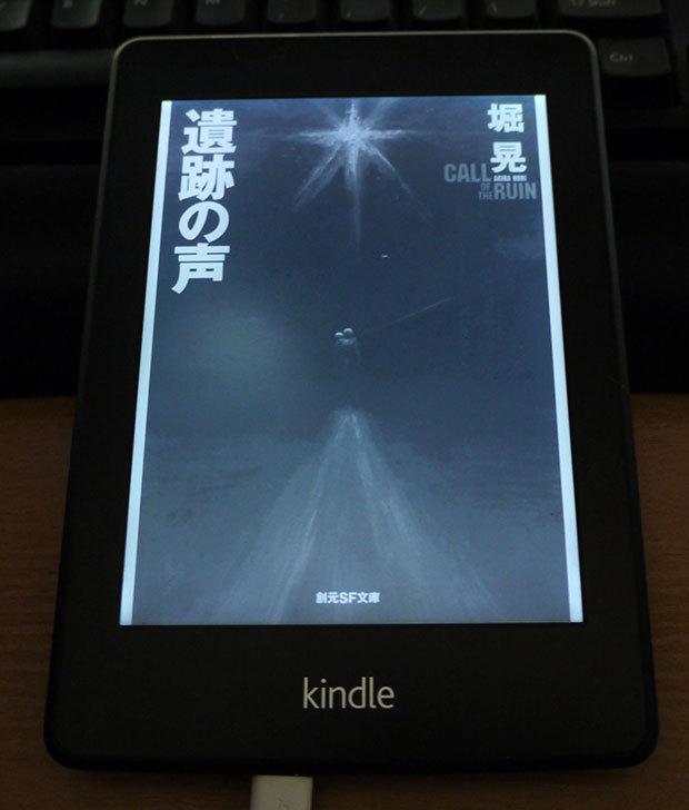 Kindleストア-1周年謝恩セールで、「遺跡の声」-堀-晃-(著)-を買った.jpg
