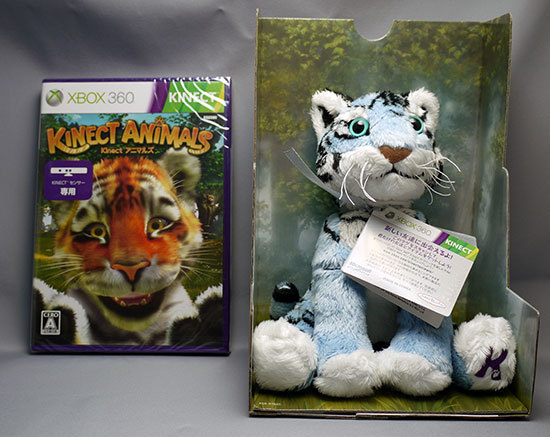 Kinect-アニマルズ(初回限定版)を買った2.jpg