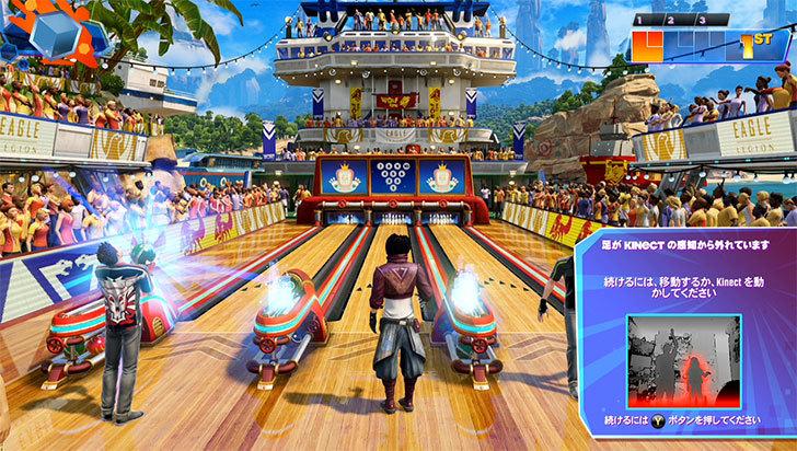 Kinect-スポーツ-ライバルズをやってみた1.jpg