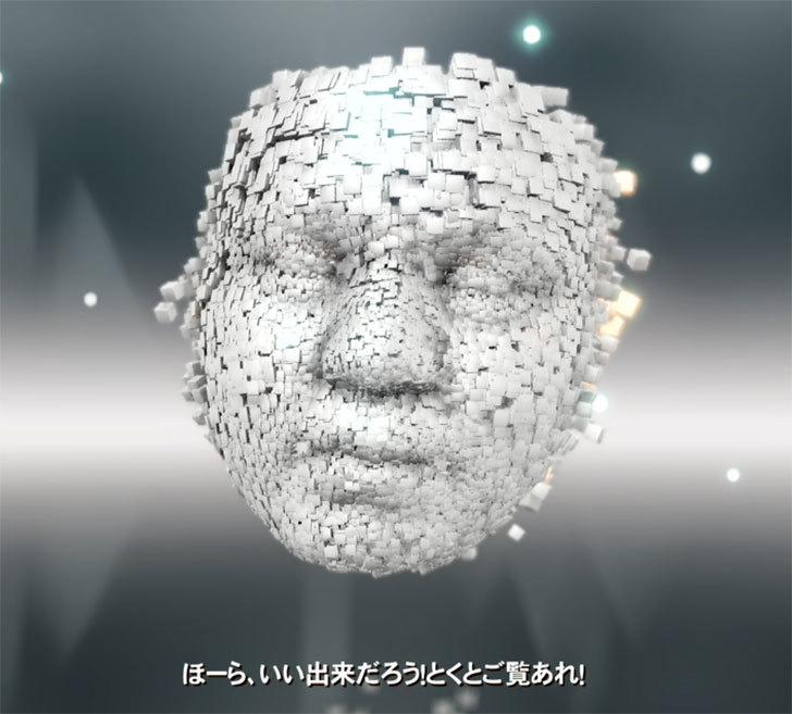 Kinect-スポーツ-ライバルズをやってみた13.jpg