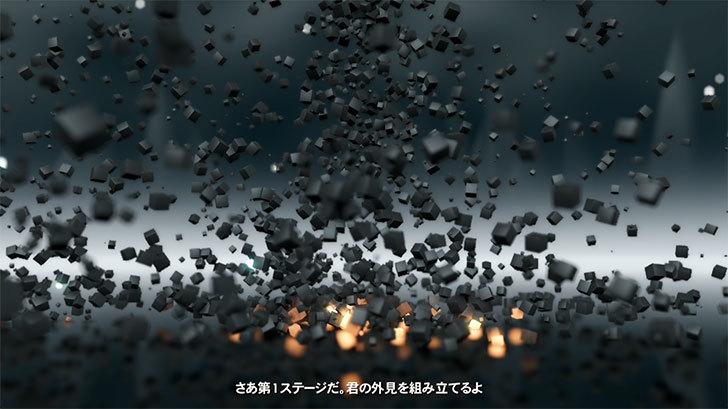 Kinect-スポーツ-ライバルズをやってみた4.jpg