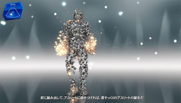 Kinect-スポーツ-ライバルズをやってみた6.jpg