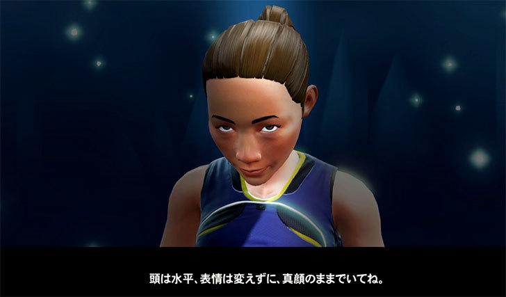 Kinect-スポーツ-ライバルズをやってみた7.jpg