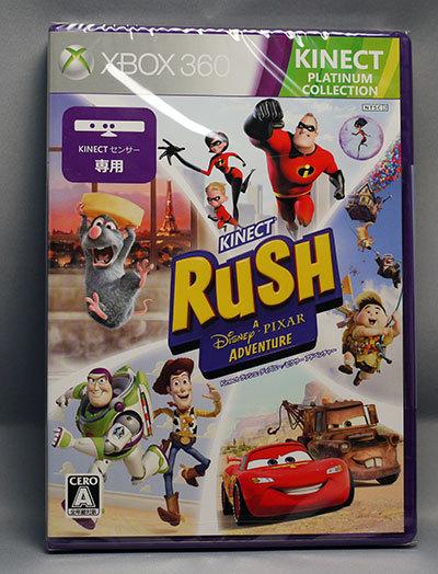Kinect-ラッシュ-ディズニー-ピクサー-アドベンチャー-Xbox360-プラチナコレクションが来た1.jpg