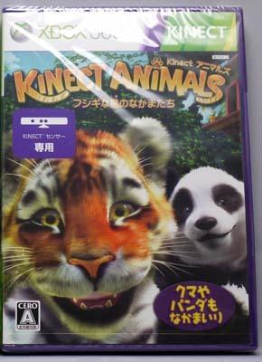 Kinect アニマルズ フシギな島のなかまたち.jpg