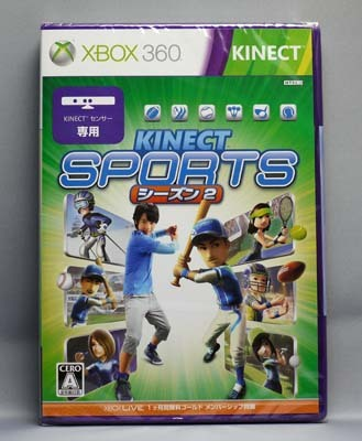 Kinect スポーツ シーズン 2.jpg