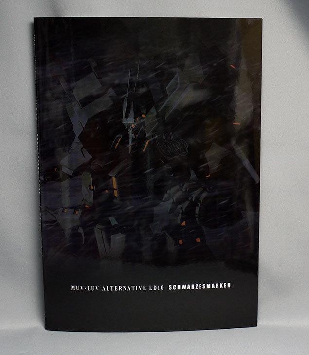 LD10「シュヴァルツェスマーケン」目的で買ったアージュセット2015夏が来た3.jpg
