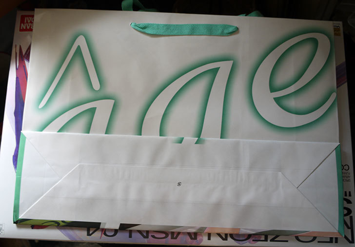 LD10「シュヴァルツェスマーケン」目的で買ったアージュセット2015夏が来た9.jpg