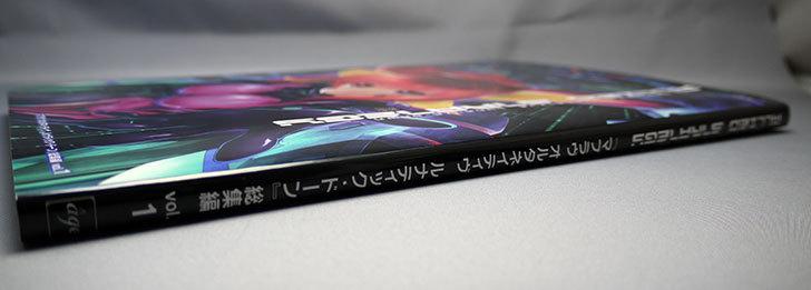 LD総集編vol.1「ALLIED-STRATEGY」が届いた4.jpg
