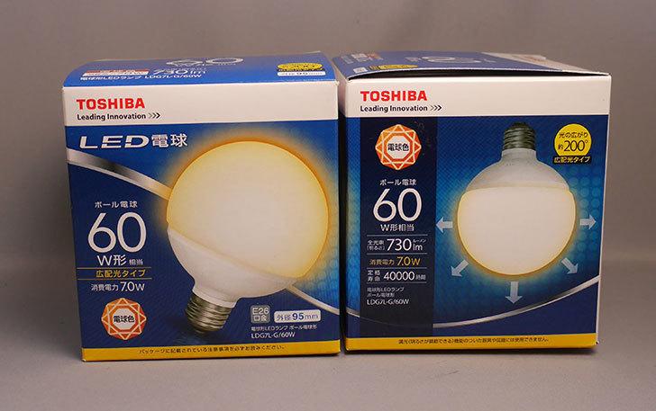 LED電球-ボール電球形-LDG7L-G-60W-LDG7L-G-60W-口金直径26mmを2個買った1.jpg