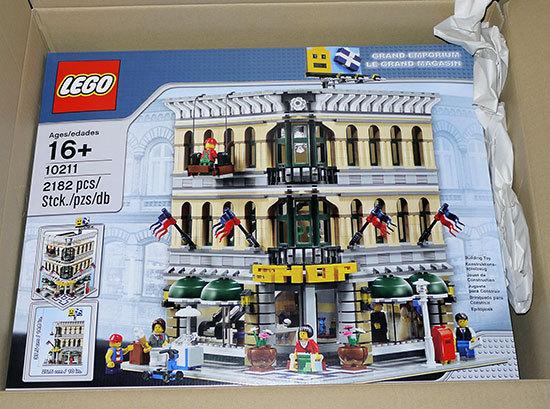 LEGO-10211-グランドデパートメントが届いた.jpg