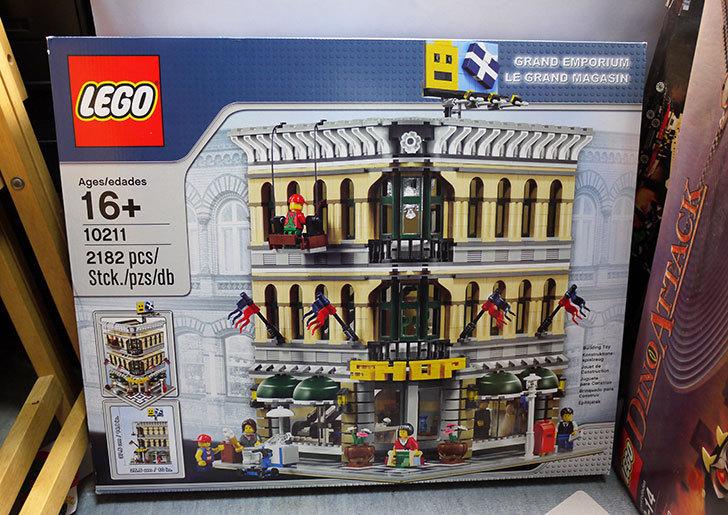 LEGO-10211-グランドデパートメントが届いた4-1.jpg
