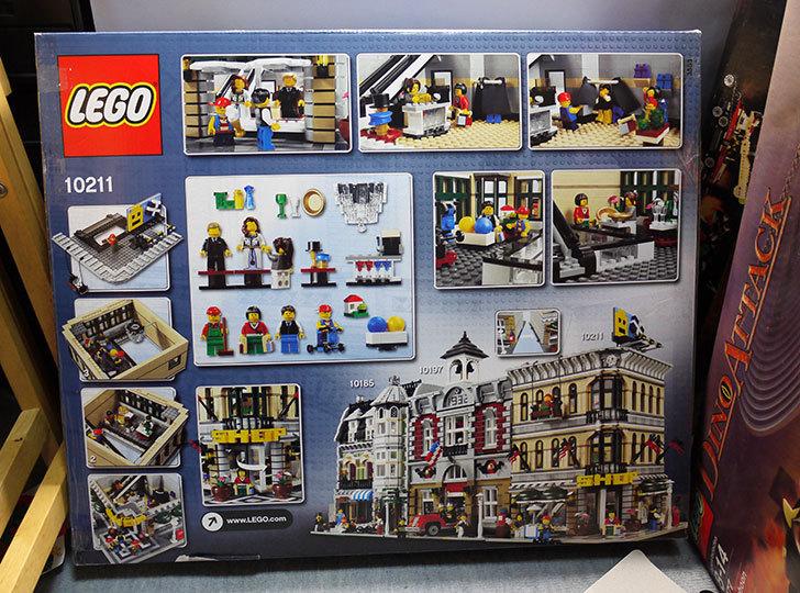 LEGO-10211-グランドデパートメントが届いた4-2.jpg