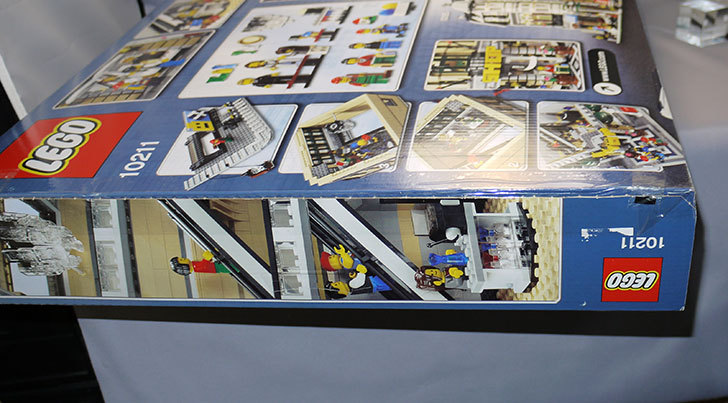 LEGO-10211-グランドデパートメントが届いた4-3.jpg