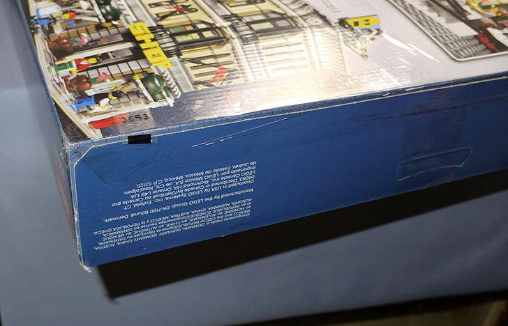 LEGO-10211-グランドデパートメントが届いた4-5.jpg