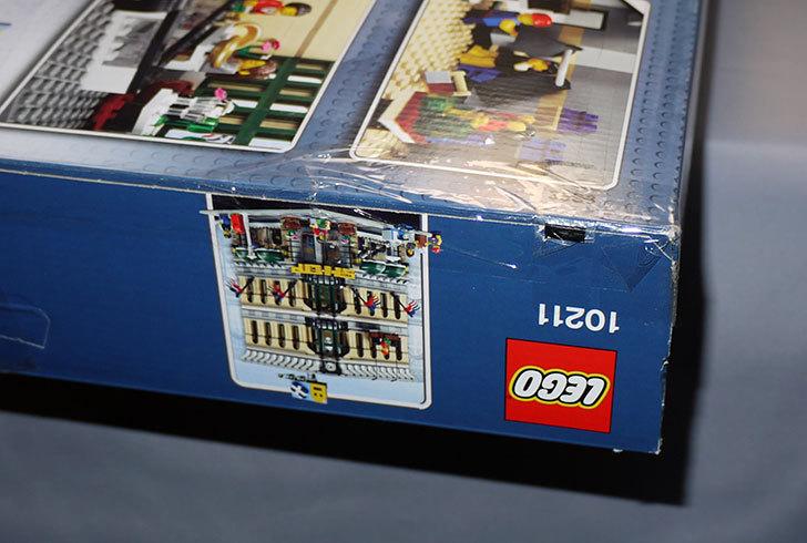 LEGO-10211-グランドデパートメントが届いた4-6.jpg