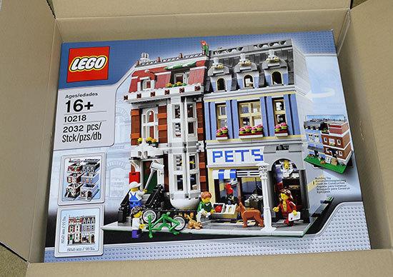 LEGO-10218-ペットショップが届いた。41%offでポチったやつ1.jpg