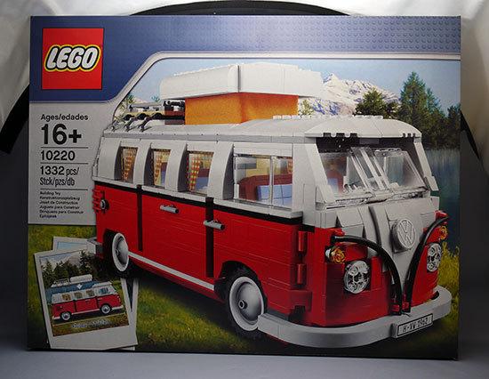 LEGO-10220-フォルクスワーゲンT1キャンパーヴァンが届いた1.jpg