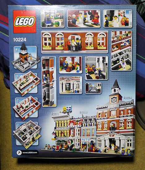 LEGO-10224-タウンホールが来ていた2.jpg