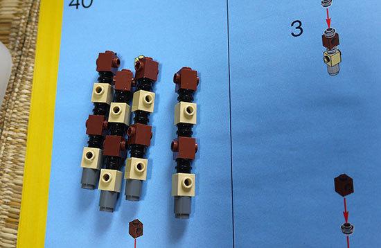 LEGO-10224-タウンホールを作り始めた1-27.jpg