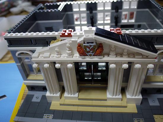 LEGO-10224-タウンホールを作り始めた1-30.jpg