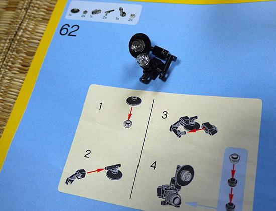 LEGO-10224-タウンホールを作り始めた1-32.jpg