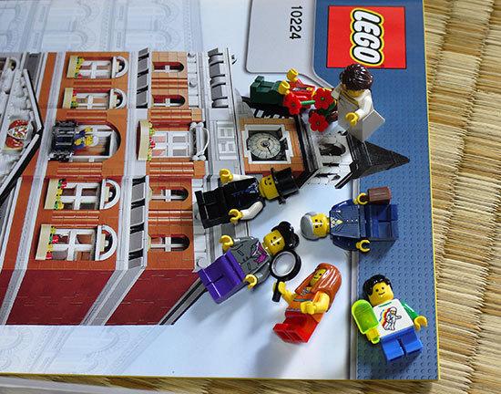 LEGO-10224-タウンホールを作り始めた1-5.jpg
