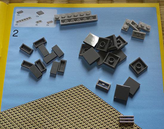 LEGO-10224-タウンホールを作り始めた1-6.jpg