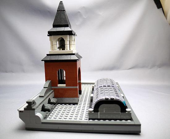 LEGO-10224-タウンホールを作り始めた4-24.jpg