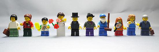 LEGO-10224-タウンホールを作り始めた4-32.jpg