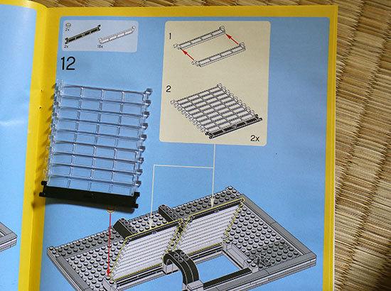 LEGO-10224-タウンホールを作り始めた4-7.jpg