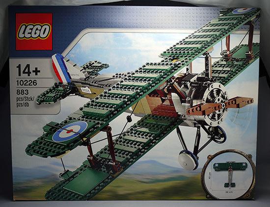 LEGO-10226-ソプウィズ・キャメルが届いた1.jpg