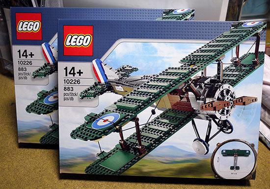 LEGO-10226-ソプウィズ・キャメルが届いた。44%offで2個追加でポチったヤツ1.jpg