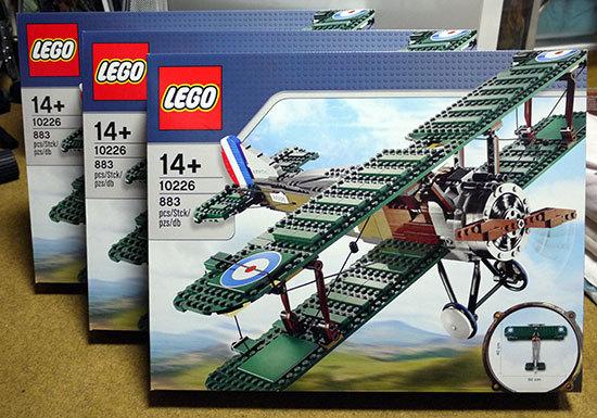 LEGO-10226-ソプウィズ・キャメルが届いた。44%offで2個追加でポチったヤツ2.jpg