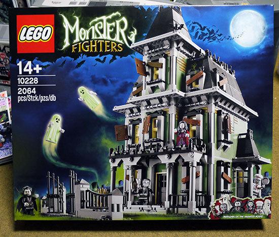 LEGO-10228-幽霊屋敷が来た1.jpg