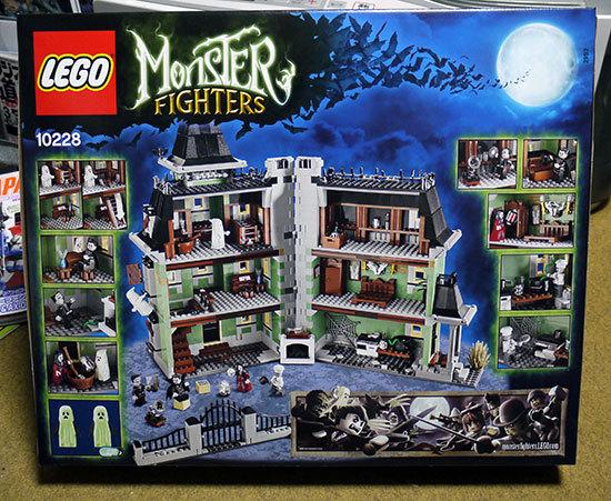 LEGO-10228-幽霊屋敷が来た2.jpg