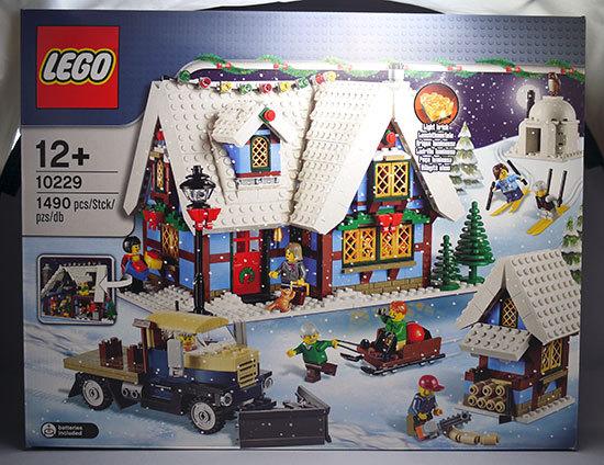 LEGO-10229-ウィンターコテージが来た1.jpg