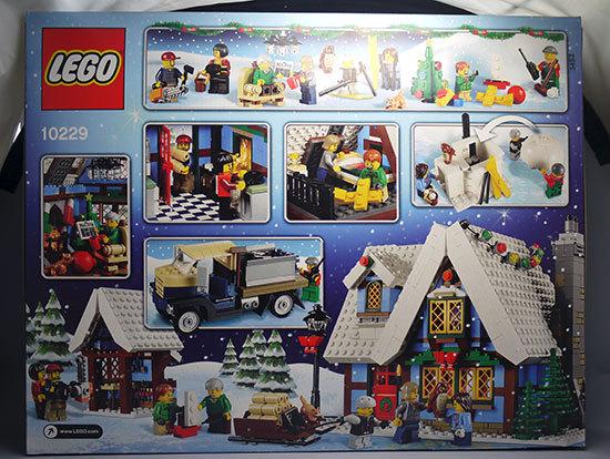 LEGO-10229-ウィンターコテージが来た2.jpg