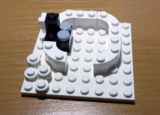 LEGO-10229-ウィンターコテージを作った1-4.jpg