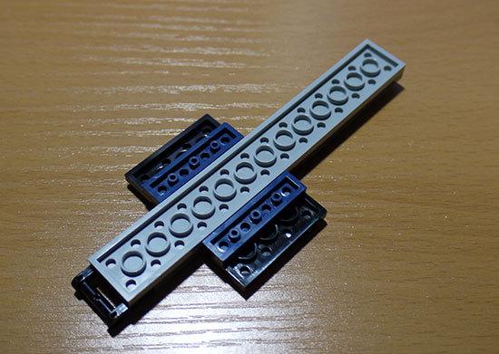 LEGO-10229-ウィンターコテージを作った2-3.jpg