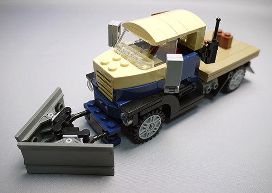 LEGO-10229-ウィンターコテージを作った2-36.jpg