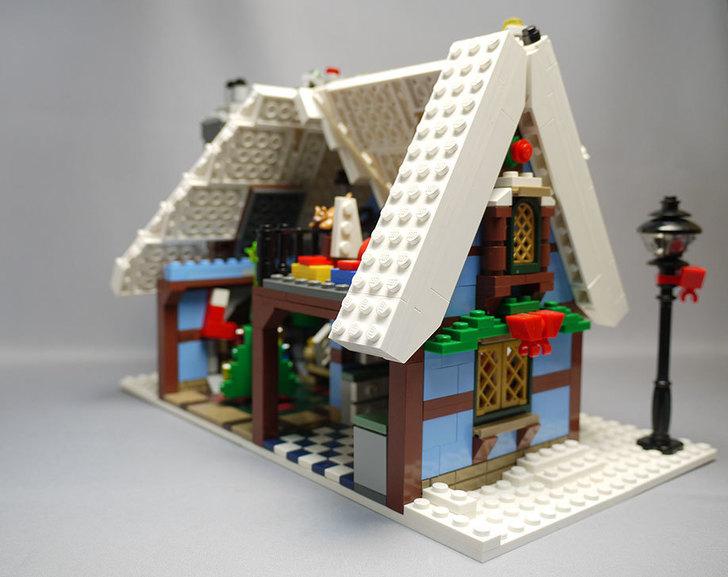LEGO-10229-ウィンターコテージを作った7-10.jpg
