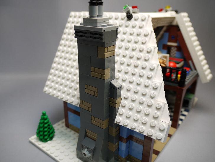 LEGO-10229-ウィンターコテージを作った7-21.jpg