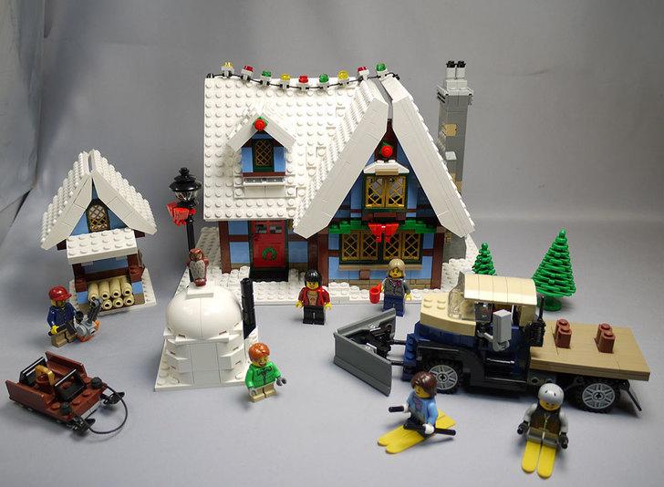 LEGO-10229-ウィンターコテージを作った7-3.jpg