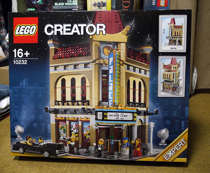 LEGO-10232-パレスシネマが来た1.jpg
